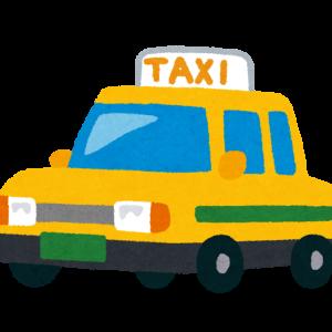 8月5日はタクシーの日です
