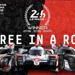 ル・マン24時間レースTOYOTAが3連覇!