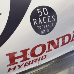 ホンダ 2021年シーズン限りでF1撤退を発表!