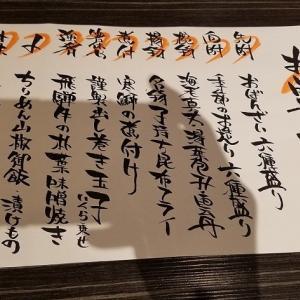 K塾SNSの日記の引用
