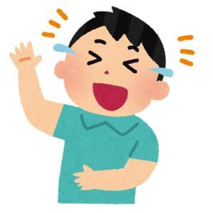 不動産投資仲間の飲み会でのひとコマ(続き)!