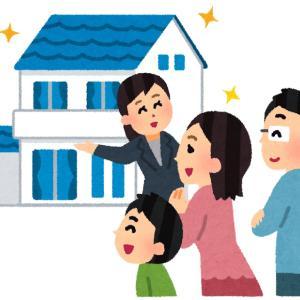 住宅メーカーは色んなイベントをしている!?