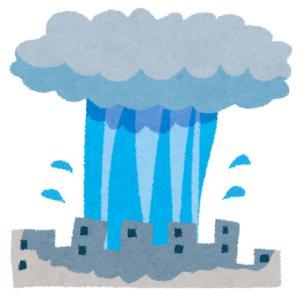 令和2年7月豪雨災害義援金!