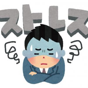 働く人に与えるストレスの大きさは?