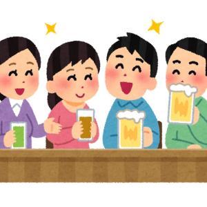 札幌に物件を持つ人達での飲み会!
