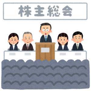 ④法人の設立について(資本金の番外編)