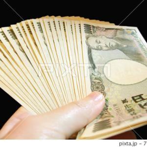 ギャンブルで大借金、、妹夫婦に怒りが収まらない理由。。