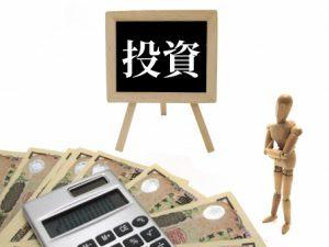 【保存版】両学長のお勧め日本高配当株!お気に入りに登録しよう!