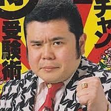 【収入と支出の関係】年収2億円→生活保護の金ピカ先生、孤独死から学ぶべきこと!
