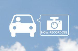 「あおり運転」の対処法!注目でドライブレコーダー関連会社の株は上がる?