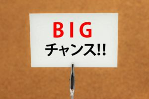 【2020年1〜3月】米国株配当金収入+日本株