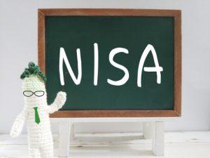 金融庁、NISA恒久化へ!国は投資を推奨している!