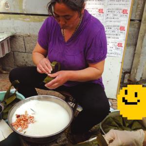 粽子【zòng zi】〜中国ちまきに感情移入?