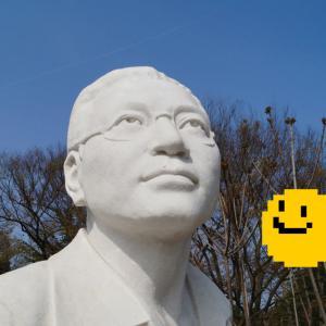 沈从文【Shěn Cóng Wén】…中国第一号のノーベル文学賞作家やったかもしれん作家さん?
