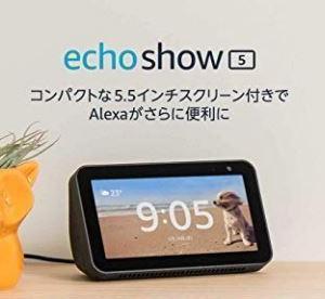 <Amazon>Echo Show 5 スクリーン付きスマートスピーカー with Alexaが4,980円
