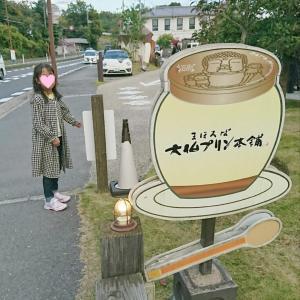プリンの森カフェ