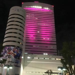 ピンクリボンライトアップ点灯式 at 大宮ソニックシティ