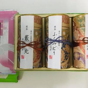 「狭山茶」についてご存じでしたか?