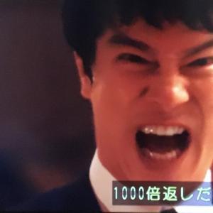 「半沢直樹」最終回!!~渋沢栄一の信条がかぶった!!