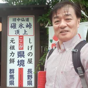 軽井沢に行って、県と県を跨いだ移動をしてきました!!