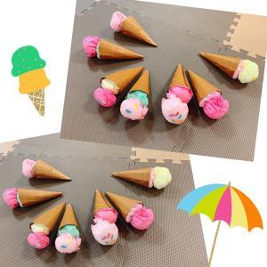 「 アイスクリーム 」