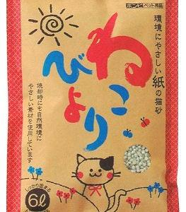 猫砂チェンジ
