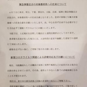 非常事態!?m9っ`・ω・´)シャキーン 本日の透析終わりました~(4/13)