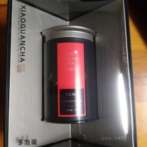 [中国茶] お土産で頂いた中国茶、XIAO GUAN CHA
