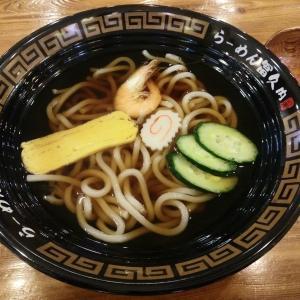 [中国グルメ] 中国で食べた「うどん」
