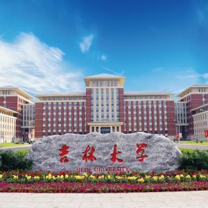 [中国名門大学] 吉林大学探訪その3、大学の雰囲気