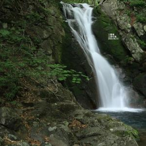 安達太良山 三階滝と相恋の滝