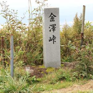雄国沼 金沢峠の紅葉