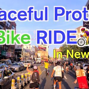 ニューヨーク、マンハッタンで平和的デモ行進に自転車に乗って参加