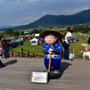 「KUMAMOTO犬フェス〜犬力あげちゃおう!〜」