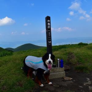 阿蘇五岳 杵島岳