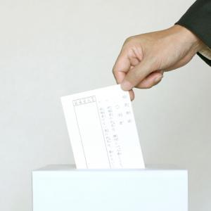 [選挙]またもや期日前投票に