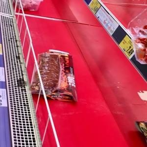コロナのせいでドイツで起こったハムスター買い!スーパーから消えたもの
