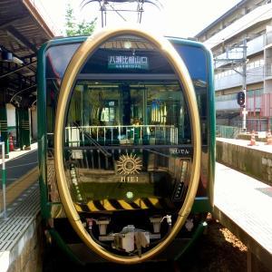 出町柳駅にて叡山電車『ひえい』と 『メープルグリーンきらら』を見る!  *夏休み京都鉄道旅⑦*