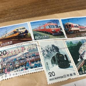 鉄道の切手!
