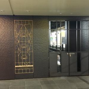 上野駅にあるトランスイート四季島専用ラウンジにて。