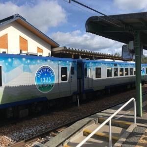 野辺山駅にてHIGH RAIL1375と銀河公園。