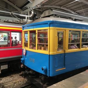 9月に出会った青い箱根登山鉄道。