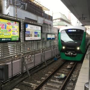 静岡鉄道に乗車&A3000型新車両3/7出発イベント♪
