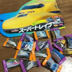 電車のお菓子。