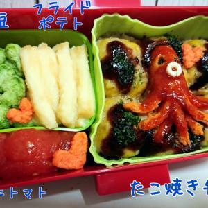 ソフト食お弁当作り(たこ焼き)