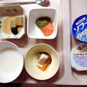 病院のソフト食