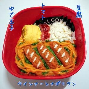 ソフト食お弁当作り(ナポリタン)