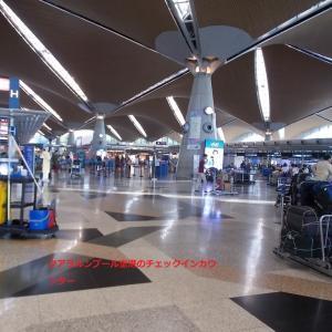 クアラルンプール空港で時間をつぶす