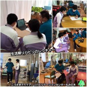 藤華医療技術専門学校より実習生がやってきました!