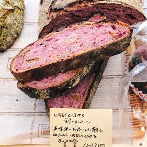 ポポロハスマーケットで食べ歩き!うまっ!ハリマヤの絶品パンを紹介!